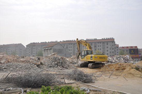 建材城拆迁